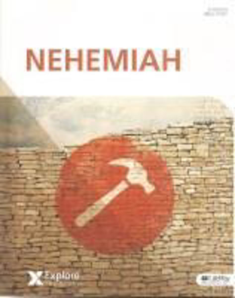 Picture of EXPLORE THE BIBLE/NEHEMIAH