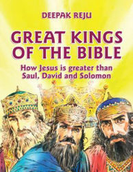 Picture of GREAT KINGS OF THE BIBLE