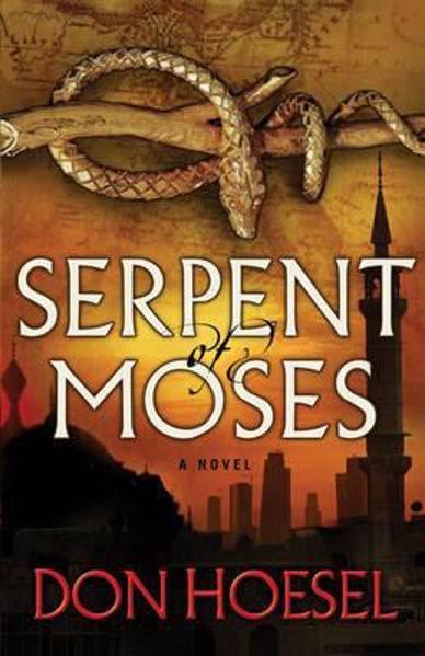 Picture of SERPENT OF MOSES