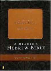 Picture of A READER'S HEBREW BIBLE Brown Leather