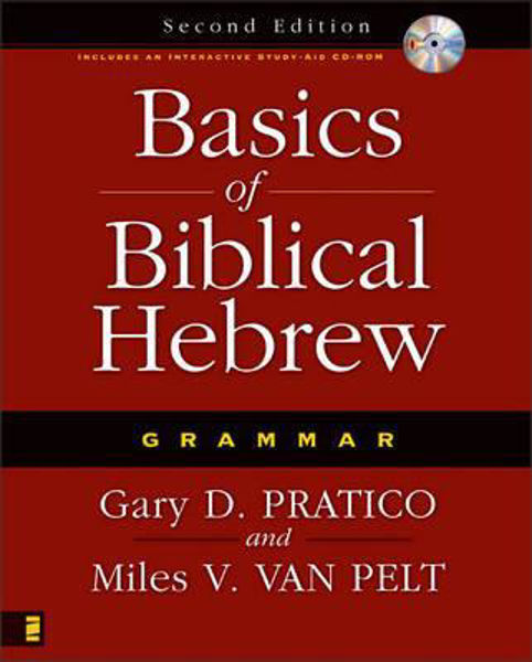 Picture of BASICS OF BIBLICAL HEBREW GRAMMAR 2nd ed