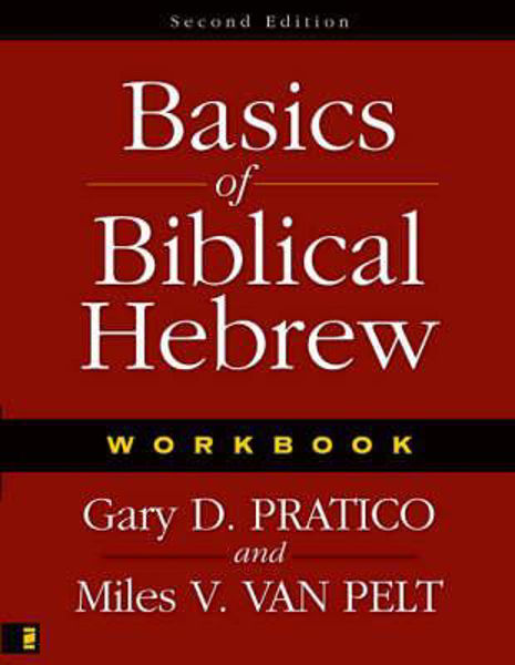 Picture of BASICS OF BIBLICAL HEBREW WORKBOOK 2nd e