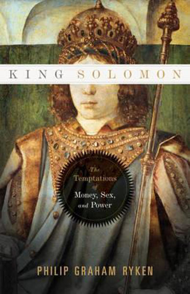 Picture of KING SOLOMON