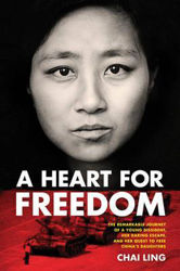 Picture of A HEART FOR FREEDOM