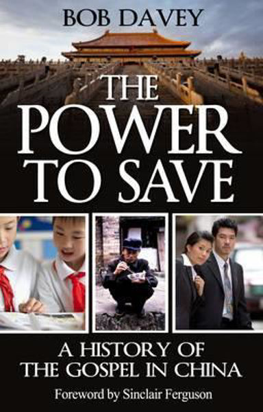 Picture of THE POWER TO SAVE