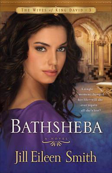 Picture of WIVES OF KING DAVID/#3 BATHSHEBA