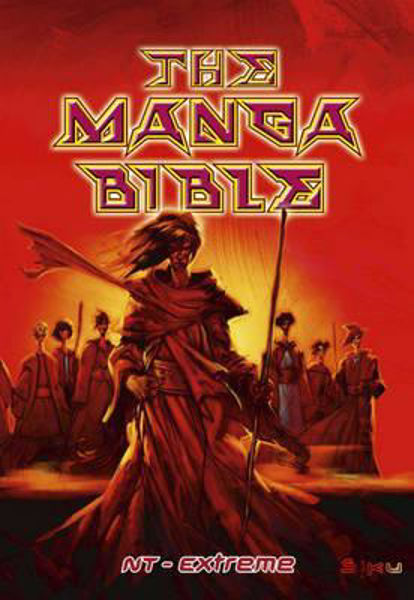 Picture of THE MANGA BIBLE NT-EXTREME