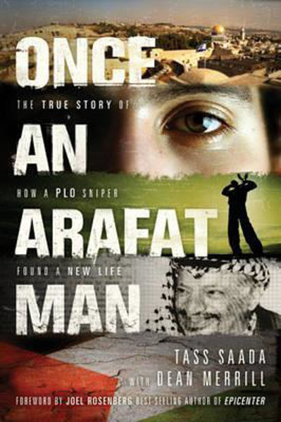 Picture of ONCE AN ARAFAT MAN