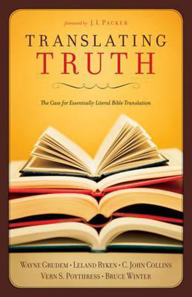 Picture of TRANSLATING TRUTH