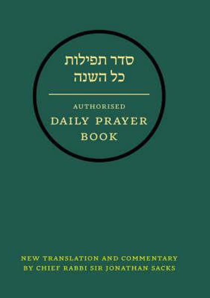 Picture of AUTHORISED DAILY PRAYER BOOK HEB/ENG