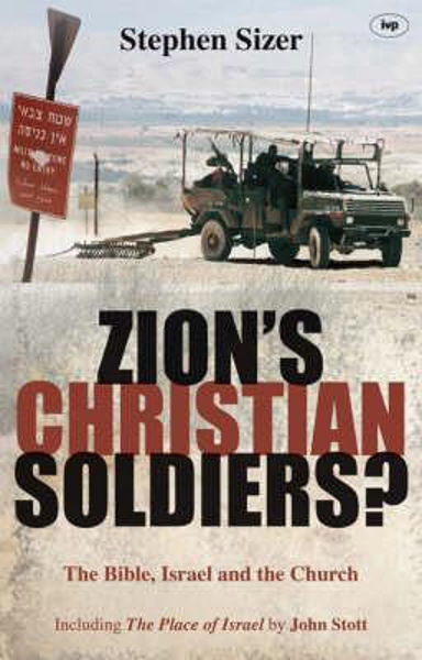 Picture of ZION'S CHRISTIAN SOLDIERS?