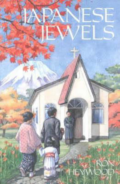 Picture of JAPANESE JEWELS
