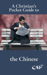 Picture of CHRISTIAN'S POCKET GUIDE TO THE CHINESE