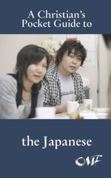 Picture of CHRISTIAN'S POCKET GUIDE TO THE JAPANESE