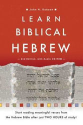 Picture of LEARN BIBLICAL HEBREW + AUDIO CD ROM