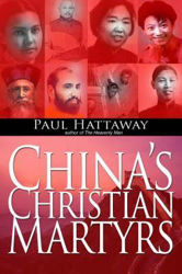 Picture of CHINA'S CHRISTIAN MARTYRS