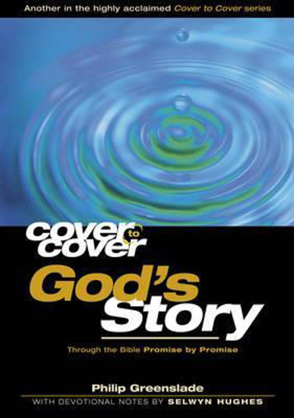 Picture of COVER TO COVER/GOD'S STORY
