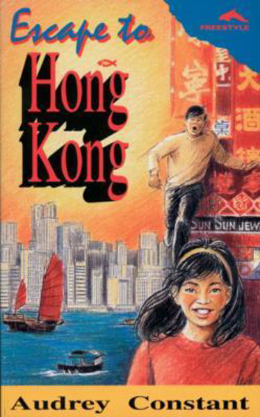 Picture of FREESTYLE/ESCAPE TO HONG KONG