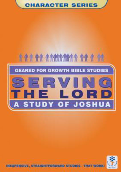 Picture of GEARED 4 GROWTH/LIFE JOSHUA SERVING LORD