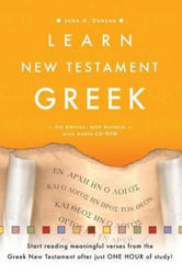 Picture of LEARN NEW TESTAMENT GREEK book & tape