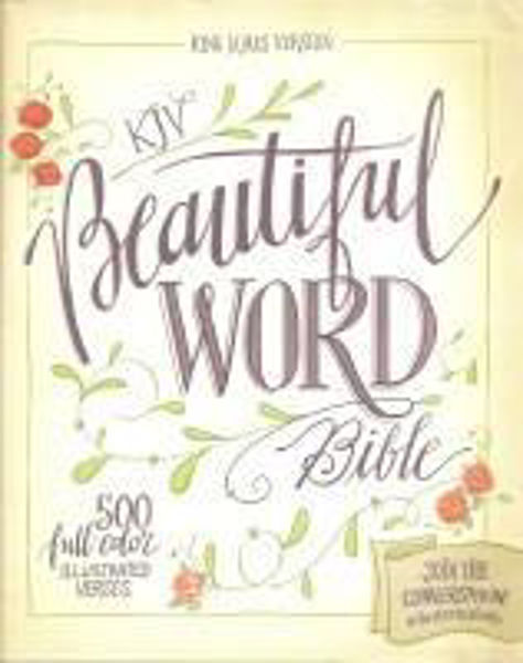 Picture of KJV BEAUTIFUL WORD BIBLE