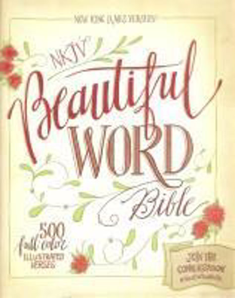 Picture of NKJV BEAUTIFUL WORD BIBLE