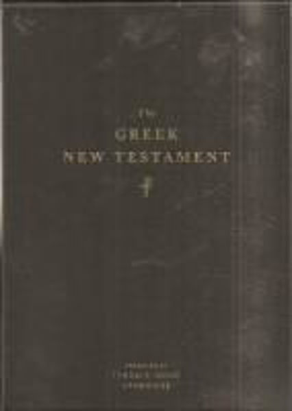 Picture of THE GREEK NEW TESTAMENT