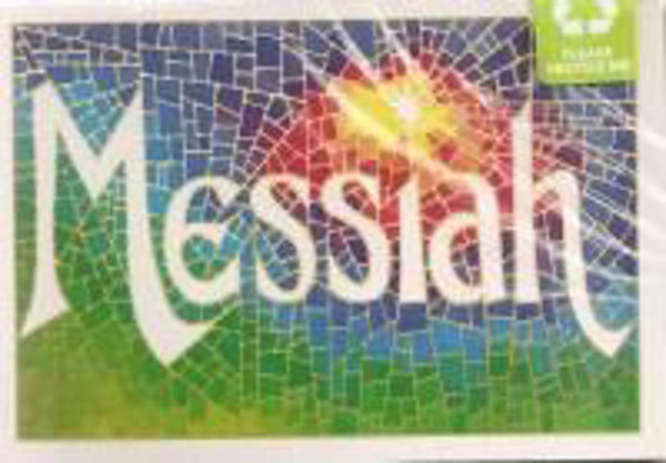 Picture of 2020 DAYONE 10 CARDS Messiah