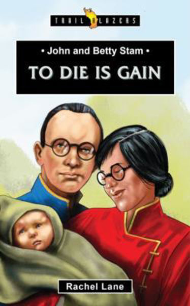 Picture of TRAILBLAZERS/TO DIE IS GAIN